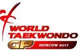 Logo - grand prix 2017